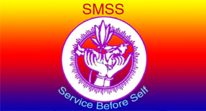 SMSS Service Before Self